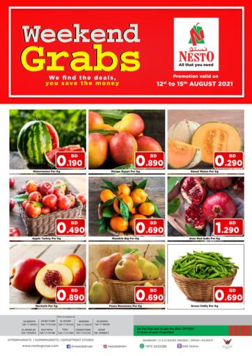 Bahrain NESTO  offers in D4D Online. Weekend Grabs. Weekend Grabs @ NESTO!! Get Unbelievable Discounts On Groceries, Fruits, Vegetables &  Much More At Nesto. Avail This Offer Till 15th August. Hurry Now!! Have a Good Shopping!!. Till 15th August