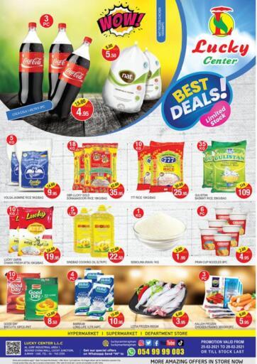 UAE - Sharjah / Ajman Lucky Center offers in D4D Online. Best Deals. . Till 28th February