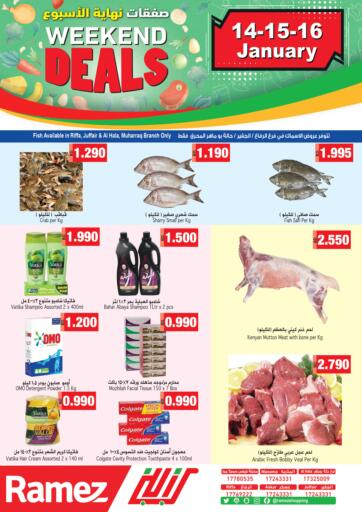 Bahrain Ramez offers in D4D Online. Weekend Deals. . Till 16th January