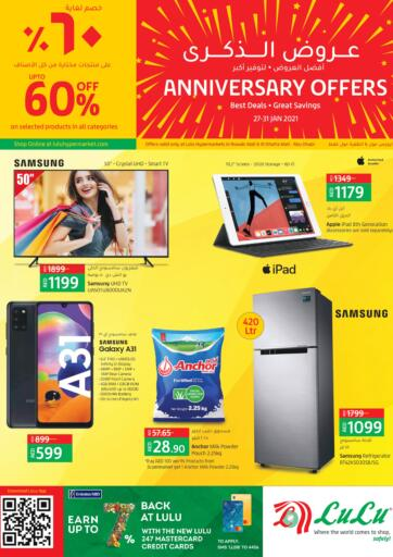 UAE - Abu Dhabi Lulu Hypermarket offers in D4D Online. Anniversary Offers. . Till 31st January