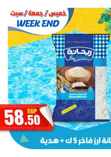 Egypt - Cairo Hyper Al Sharkia offers in D4D Online. Weekend Offers. . Till 10th July