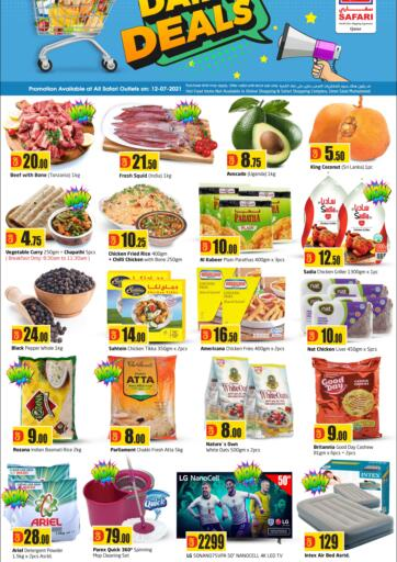 Qatar - Al-Shahaniya Safari Hypermarket offers in D4D Online. Daily Deals. . Only On 12th July