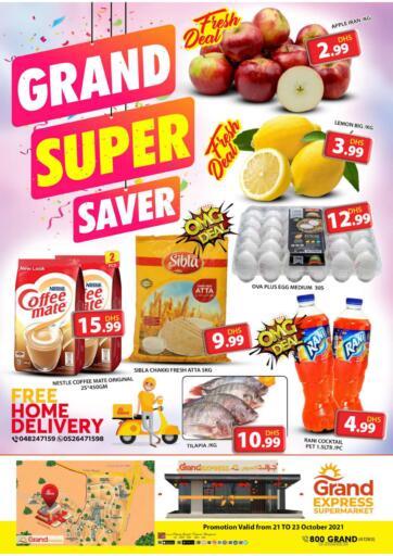 UAE - Dubai Grand Hyper Market offers in D4D Online. Grand Express. . Till 23rd October