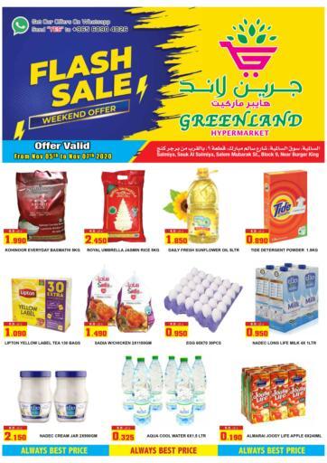 Kuwait Greenland Hypermarket offers in D4D Online. Flash Sale @Salmiya. . Till 7th November
