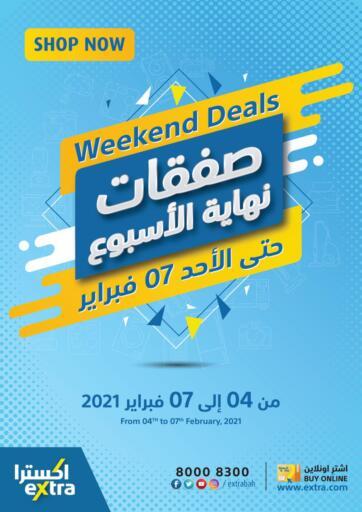 Bahrain eXtra offers in D4D Online. Weekend Deals. . Till 7th February