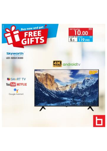 Kuwait Best Al Yousifi  offers in D4D Online. Buy Now and Get Free Gifts. . Until Stock Last