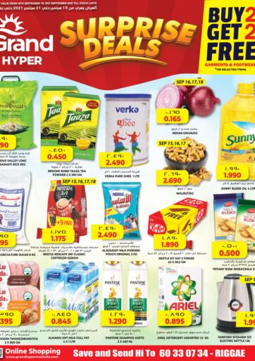 Kuwait Grand Hyper offers in D4D Online. Surprise Deals. Surprise Deals at Grand Hyper. Exciting Offers Waiting For You Visit Their Nearest Store And Get Everything At Exciting Prices.  Validity Till 21st September 2021.  Enjoy Shopping!!!. Till 21st September