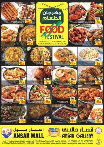 UAE - Dubai Ansar Gallery offers in D4D Online. Food Festival. . Till 31st January