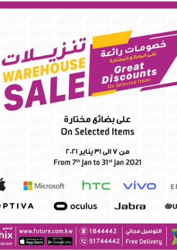 Kuwait Future Store offers in D4D Online. Warehouse Sale. . Till 31st January