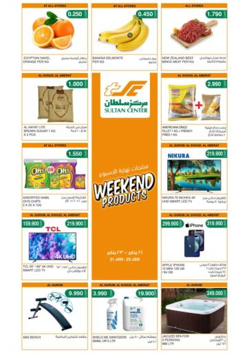 Oman - Salalah Sultan Center  offers in D4D Online. Weekend Products. Weekend Products Offer Is Available At Sultan Center. Offers Are Valid Till 23rd January 2021. Enjoy Shopping!!. Till 23rd January