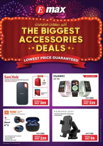 UAE - Ras al Khaimah Emax offers in D4D Online. The Biggest Accessories Deals. . Till 30th January