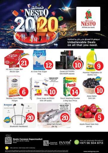 UAE - Dubai Nesto Hypermarket offers in D4D Online. DIP, Near Al Mir Trading Dubai. . Till 23rd October