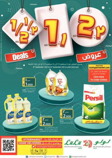 Kuwait Lulu Hypermarket  offers in D4D Online. 1/2, 1, 2 KD Deals. 1/2, 1, 2 KD Deals at Lulu Hypermarket. Exciting Offers Waiting For You Visit Their Nearest Store And Get Everything At Exciting Prices.  Validity Till 14th September 2021.  Enjoy Shopping!!!. Till 14th September