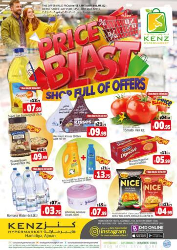 UAE - Sharjah / Ajman Kenz Hypermarket offers in D4D Online. Price blast. Price blast!!! Offers Going On For  Fresh Foods, Groceries, Home Needs, Fashion & Many More. Get your favorite products at the best prices from Kenz Hypermarket. Buy More Save More! .  Offer Valid Till 7th February 2021. Happy Shopping!!!. Start Shopping!!!! . Till 7th February