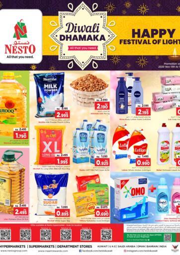 Kuwait Nesto Hypermarkets offers in D4D Online. Diwali Dhamaka. . Till 15th November