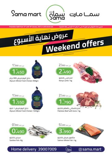Bahrain Sama mart offers in D4D Online. Weekend Offers. . Till 16th January
