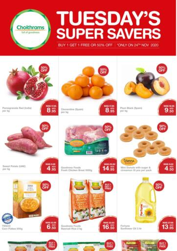 UAE - Ras al Khaimah Choitrams offers in D4D Online. Tuesday's Super Savers. . Only on 24th November