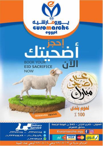 Egypt - Cairo Euromarche offers in D4D Online. Eid Al Adha Mubarak. . Till 10th August