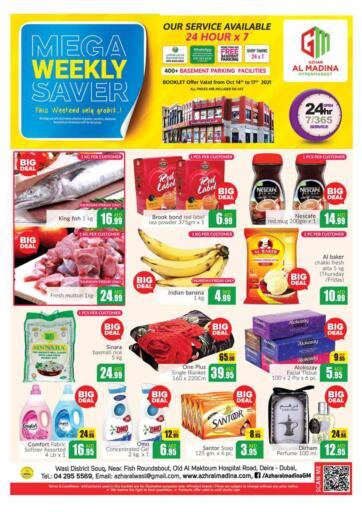 UAE - Dubai Azhar Al Madina Hypermarket offers in D4D Online. Deira, Dubai. . Till 17th October