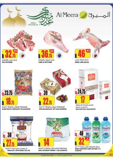 Qatar - Al-Shahaniya Al Meera offers in D4D Online. Eid Al Adha Mubarak. Eid Al Adha Mubarak  Offers Are Available At Al Meera. Offers Are Valid Till 28th July.  Enjoy Shopping!!!. Till 28th July