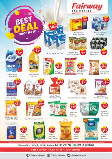 UAE - Sharjah / Ajman Fairway The Market offers in D4D Online. Best Deal. . Till 6th February