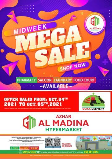 UAE - Dubai Azhar Al Madina Hypermarket offers in D4D Online. Muhaisnah 4, Dubai. . Till 05th October