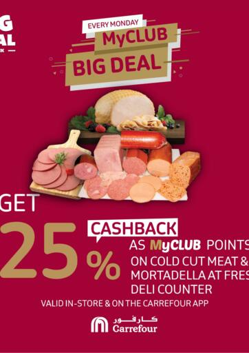 Bahrain Carrefour offers in D4D Online. My Club Big Deal. . Till 9th August