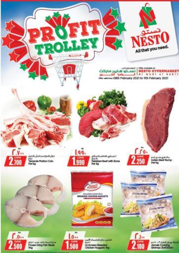 Oman - Muscat Nesto Hyper Market   offers in D4D Online. Profit Trolley @ Wadi Kabir. . Till 11th February