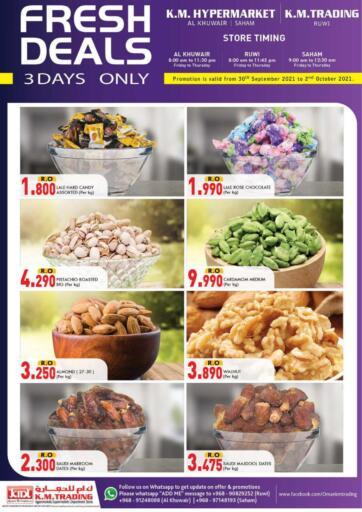 Oman - Muscat KM Trading  offers in D4D Online. Fresh Deals. . Till 2nd October