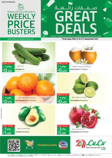 Bahrain LuLu Hypermarket offers in D4D Online. Great Deals. Great Deals At Lulu Hypermarket. Offer Valid Till 15th September. Hurry Up!!. Till 15th September