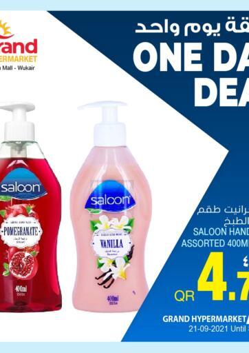 Qatar - Al-Shahaniya Grand Hypermarket offers in D4D Online. One Day Deal @ Wukair. . Only On 21st September
