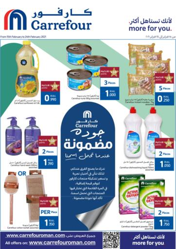 Oman - Salalah Carrefour offers in D4D Online. Quality Assured. . Till 24th February
