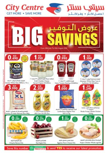 Kuwait City Centre  offers in D4D Online. Big Savings. . Till 10th August