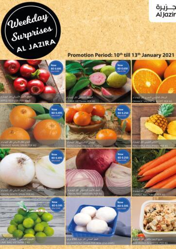 Bahrain Al Jazira Supermarket offers in D4D Online. Weekdays Surprises!. . Till 13th January