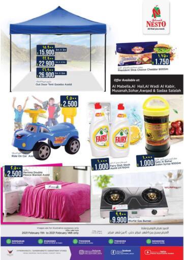 Oman - Sohar Nesto Hyper Market   offers in D4D Online. Special Offer. . Till 14th February