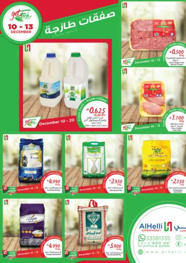 Bahrain Al Helli offers in D4D Online. Fresh Deal. Your favorite shopping center is here with Crazy Offer Fresh Deals, offer valid Till 13th December 2020. Enjoy Shopping!. Till 13th December