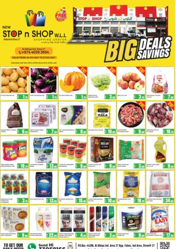 Qatar - Doha New Stop n Shop @Al Athiya offers in D4D Online. BIG Deals Savings. . Till 07th March