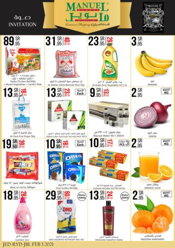 KSA, Saudi Arabia, Saudi - Riyadh Manuel Market offers in D4D Online. Special Offer. Now you can get your daily products from your favorite brands during the 'Special Offer ' at Manuel Market Store! This offer is only valid Till 9th February 2021.. Till 9th February