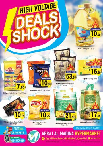 UAE - Sharjah / Ajman Abraj Hypermarket offers in D4D Online. Deal Shock @ Abraj al madina Ajman. . Till 25th September