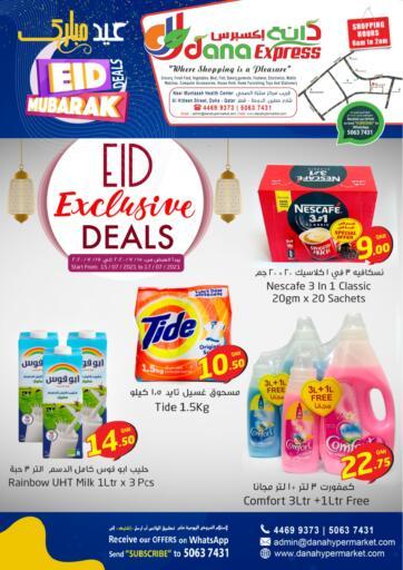 Qatar - Al-Shahaniya Dana Express offers in D4D Online. Eid Exclusive Deals. . Till 17th July