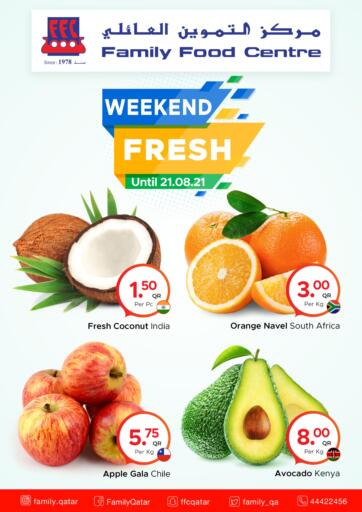 Qatar - Doha Family Food Centre offers in D4D Online. Weekend Fresh.   Weekend Fresh Offers  Are Available At Family Food Centre. Offers Are Valid Till  21st August. Enjoy Shopping!!. Till 21st August