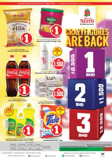 Bahrain NESTO  offers in D4D Online. Crazy Figures Are Back!. Crazy Figures Are Back @ NESTO!! Get Unbelievable Discounts On Groceries, Fruits, Vegetables &  Much More At Nesto. Avail This Offer Till  11th August. Hurry Now!! Have a Good Shopping!!. Till 11th August