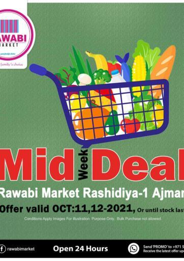 UAE - Sharjah / Ajman Rawabi Market Ajman offers in D4D Online. Midweek Deal - Rashidiya. . Till 12th October