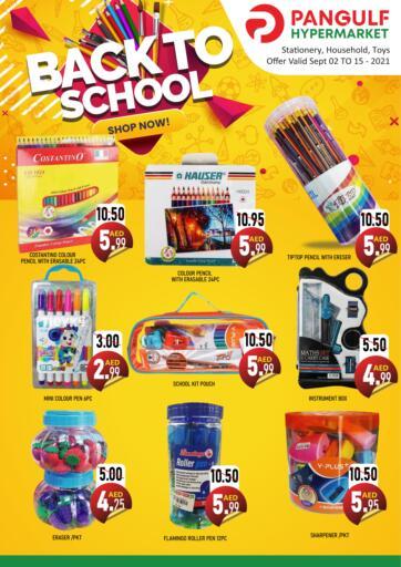 UAE - Sharjah / Ajman Pangulf hypermarket L.L.C offers in D4D Online. Back to School. . Till 15th September