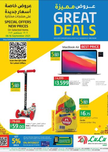 Qatar - Al Khor LuLu Hypermarket offers in D4D Online. Great Deals. Get your favorites On Great Deals Offers from the Lulu Hypermarket . Take advantage of this offer .Offers Are Valid Till 16th September .Happy Shopping!. Till 16th September