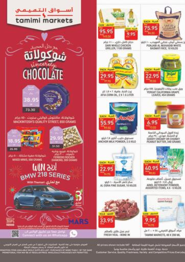 KSA, Saudi Arabia, Saudi - Al Khobar Tamimi Market offers in D4D Online. Sincerely Chocolate. Get these Special Deals on your home items and enjoy great discounts on fruits, vegetables, groceries and more  Till 29th December at Al Tamimi Branches!. Till 29th December