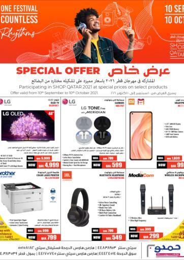 Qatar - Al-Shahaniya Jumbo Electronics offers in D4D Online. Special Offer. . Till 10th October