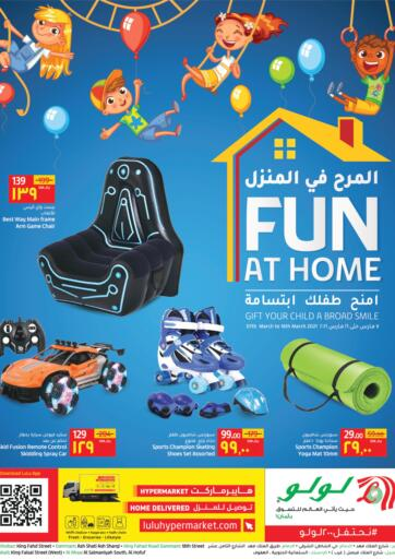 KSA, Saudi Arabia, Saudi - Al Hasa LULU Hypermarket  offers in D4D Online. Fun At Home 🏠. Fun At Home 🏠 At LULU Hypermarket, Offers Going On For  Fresh Foods, Groceries, Electronics, Home Needs & Selected Items. Grab Your Favorites At Low Price.  Offer Valid Till 16th March 2021. Happy Shopping!!!. Till 16th March