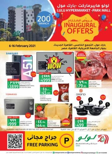 Egypt - Cairo Lulu Hypermarket  offers in D4D Online. Inaugural Offers. . Till 16th February
