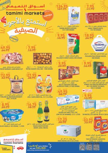 KSA, Saudi Arabia, Saudi - Dammam Tamimi Market offers in D4D Online. Special Offer. . Till 10th August